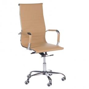 Meistro kėdė BX-2035